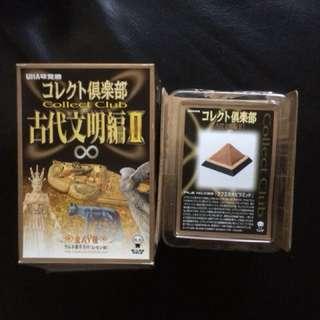 古代文明編2 金字塔 盒蛋 絕版