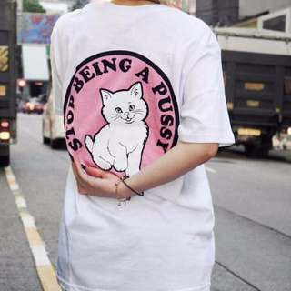 """✨ [PO] """"Stop Being a Pussy"""" Top ✨"""