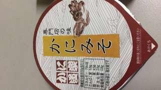 「蟹道樂」蟹膏醬。日本代購