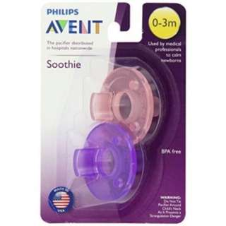 Brand New Philips Avent Soothie Pacifier 0-3mths
