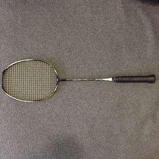 LI NING N9 badminton racket