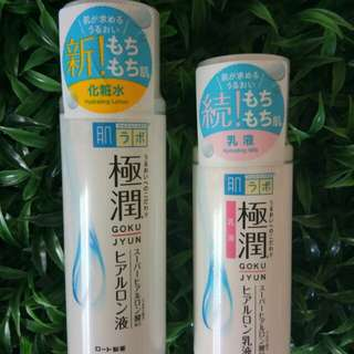 Hada Labo Goku-jyun Toner and Milk Emulsion
