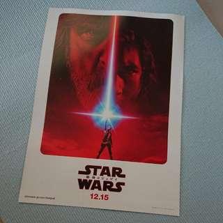 WTT /WTS Star Wars The Last Jedi mini movie poster