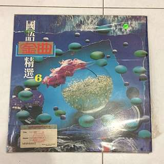 Karaoke Laserdisc (LD)