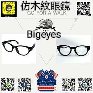 眼鏡,框,鏡框,太陽眼鏡