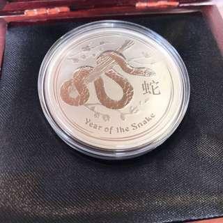 澳洲蛇年銀幣 只限郵寄