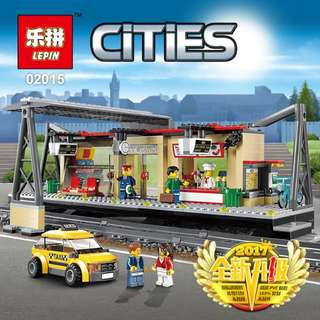 Lego compatible train station (lepin)
