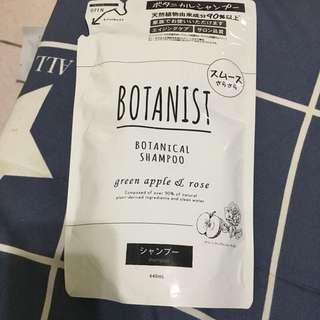Botanist 洗髮精補充包