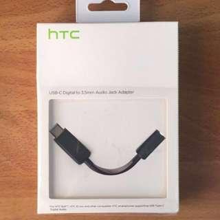 HTC原廠耳機轉接線/USB Type-C