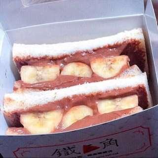 🔥代購超夯新竹6盒12入鐵三角香蕉巧克力吐司