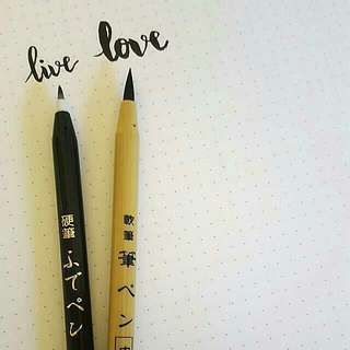 Brush Calligraphy Pen