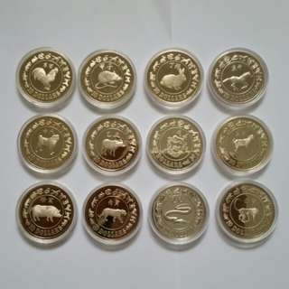 Singapore Luner Year First Series $10 Silver Proof Coin Set.