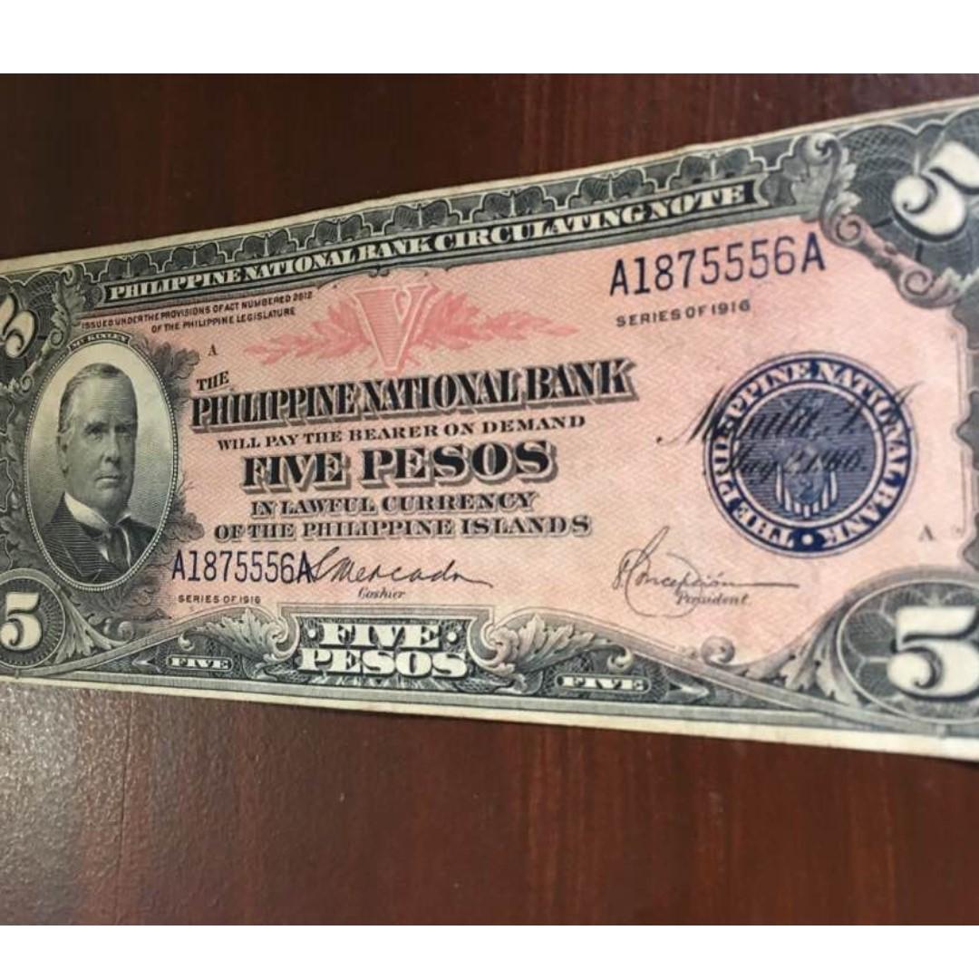 1916 YUCATAN LA TESORERIA GENERAL UN PESO NICE FINE BANKNOTE  X65