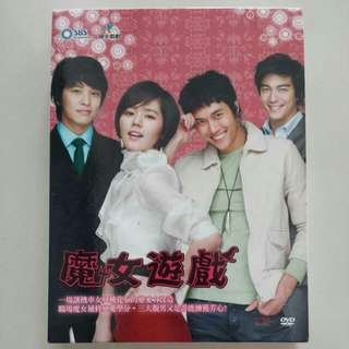 SALE❄(RP$39.90) Original SBS Korea Drama Witch Yoo Hee DVD
