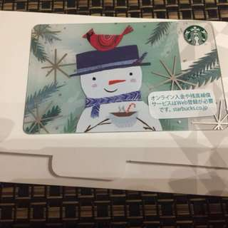 日本限定2017 Xmas Starbucks Card