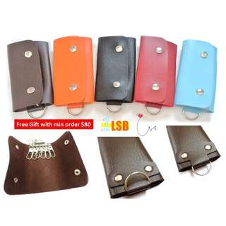 [Min Order $80 FREE GIFT] PU Leather Key Holder