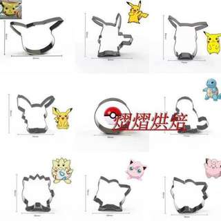 Brand New Pokemon Cookies Cutters