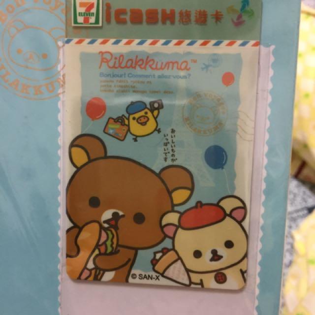 7-11 拉拉熊icash悠遊卡
