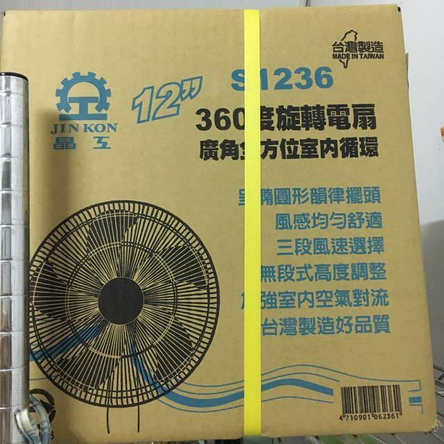 全新 12吋 晶工牌電扇