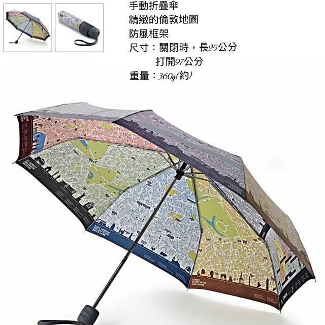 英國🇬🇧代購 · 皇家認證品牌Fulton 倫敦地圖折疊傘