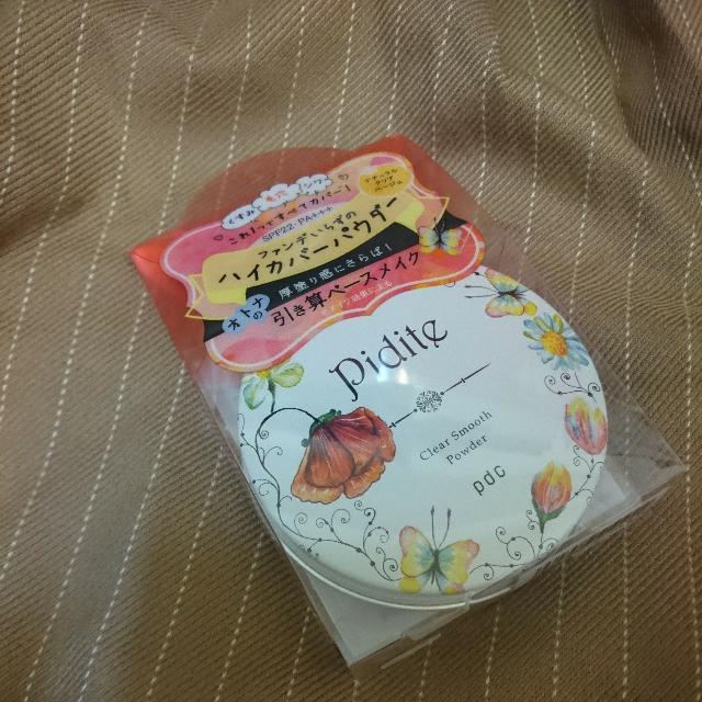 全新日本帶回 Pidite 蜜粉餅 自然膚色 27g