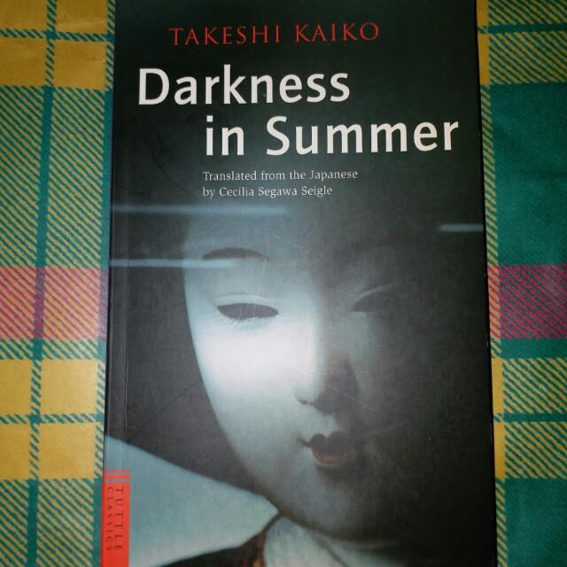 Darkness in Summer - Takeshi Kaiko