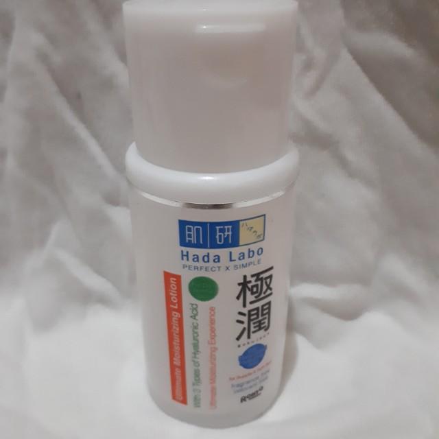 Hadalabo ultimate moisturuzing lotion