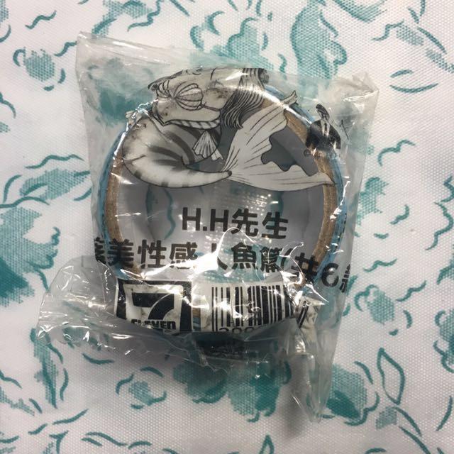 H.H先生 美美性感人魚 紙膠帶
