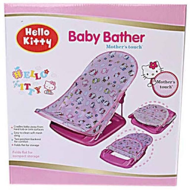 Mother's Touch Baby Bather