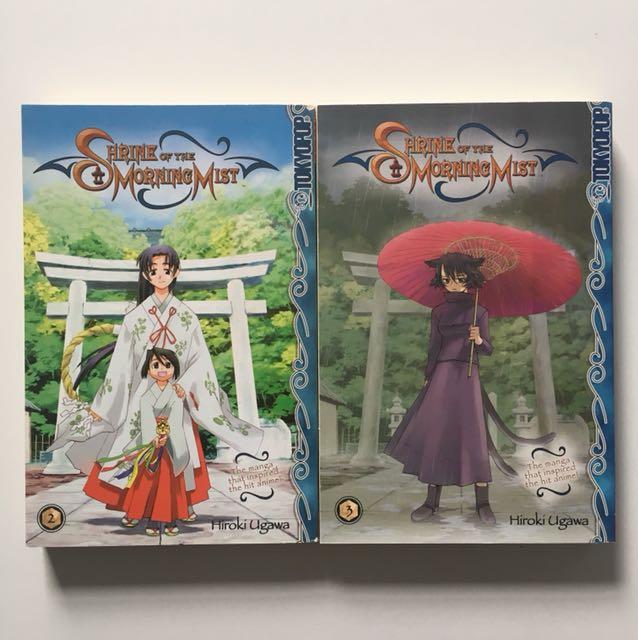 Shrine of the Morning Mist volumes 2-3