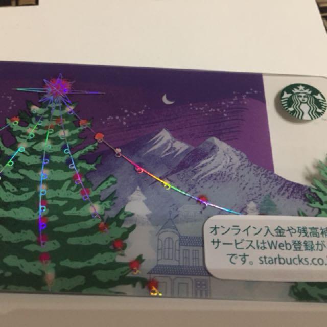 日本Starbucks card 聖誕節限定2017