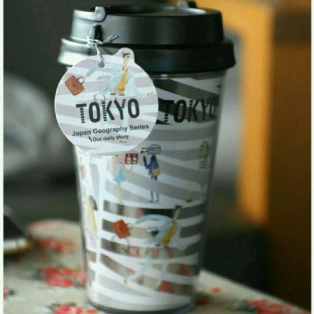 Starbucks Tumbler - Japan Geography Series