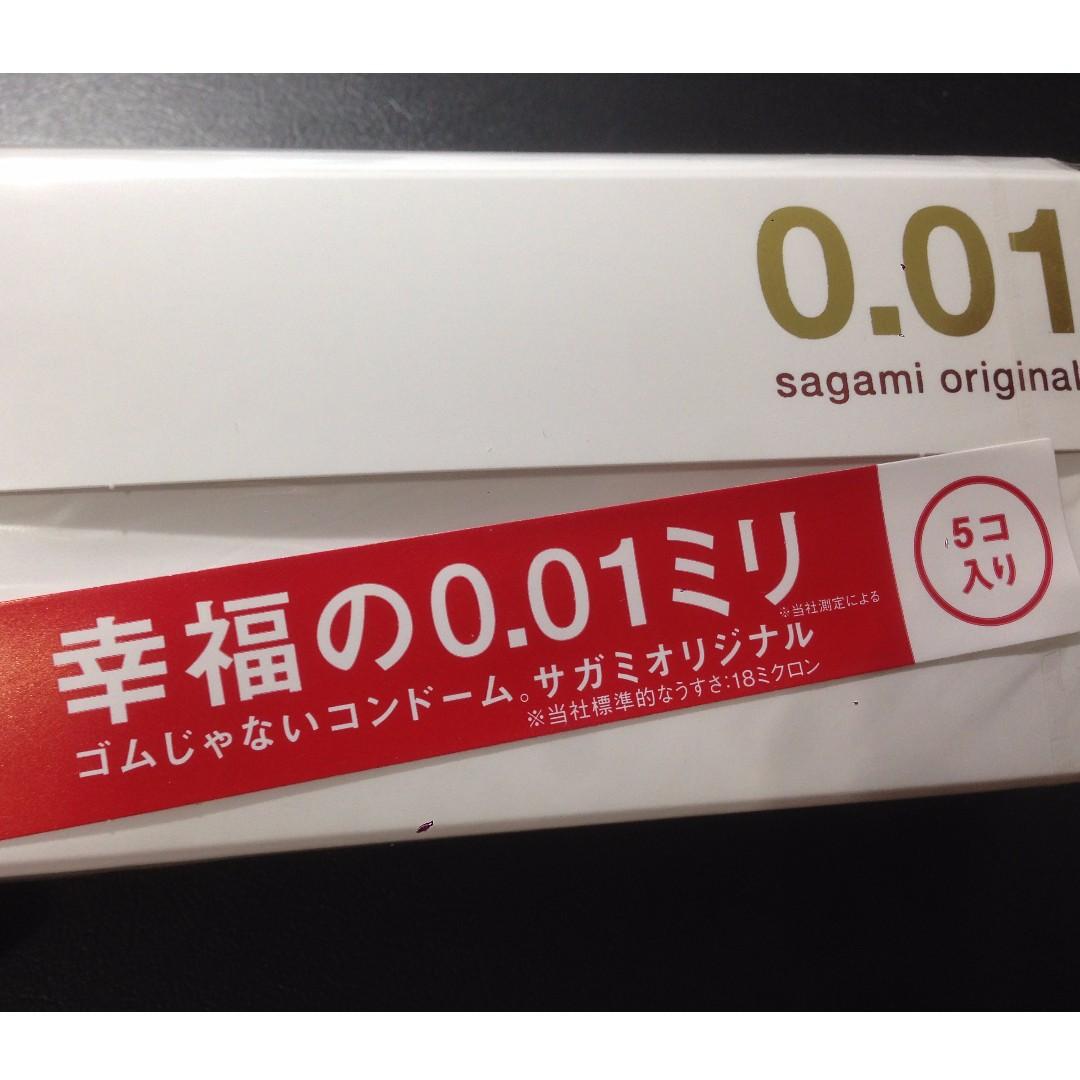 相模001五入預購12/09出貨