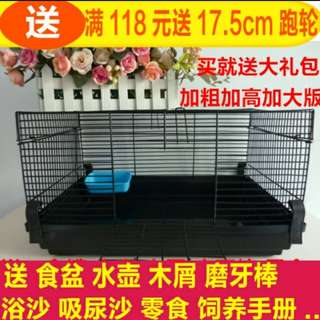 Ready Stocks 60cm Hamster cage
