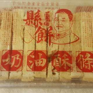 ✈大玩台灣代購✈ 花蓮縣餅菩提餅舖 奶油酥條300g(原味)