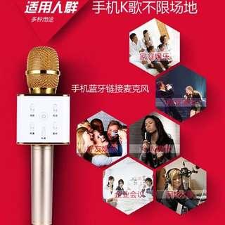 🚚 網路爆款Q7 中文USB版 藍芽麥克風 手持KTV K歌神器