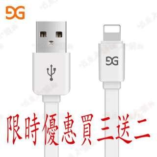 🚚 *D.B.A*購物《現貨不用等》GUSGU超質感iPhone6 7 plus 數據線 6s 手機充電線 ios10 可用