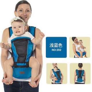 Hip Seat Carrier for Baby