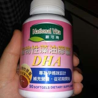 藻油(全新1罐)