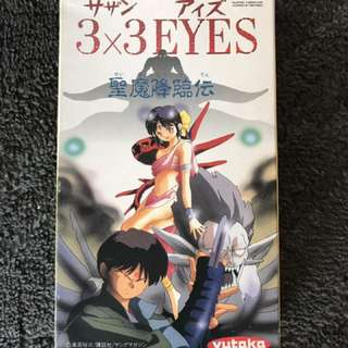 Super Famicom - 3 X 3 Eyes