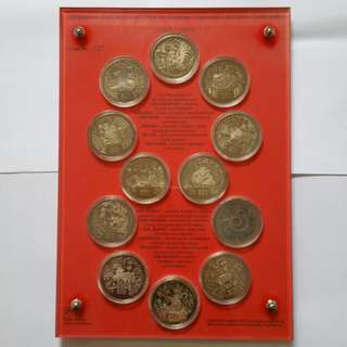 Singapore Luner Year Second Series $10 Cupro Nickel Coin Set.
