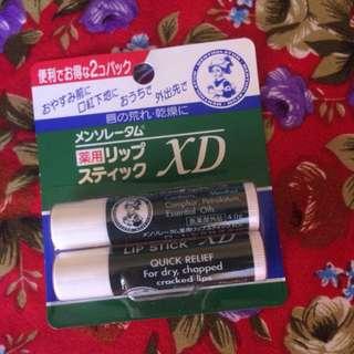 Lip balm for dry lips 2pcs