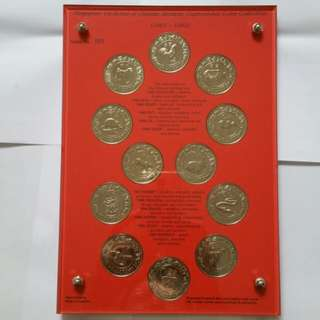 Singapore Luner Year First Series $10 Cupro-Nickel Coin Set.