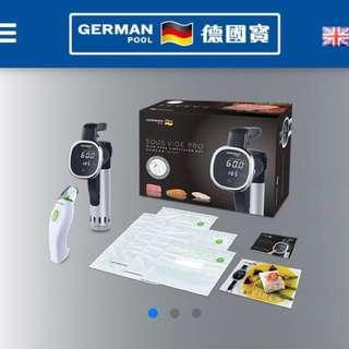 GermanPool Slow Cook SVC-108 SOUS VIDE PRO 德國寶慢煮器