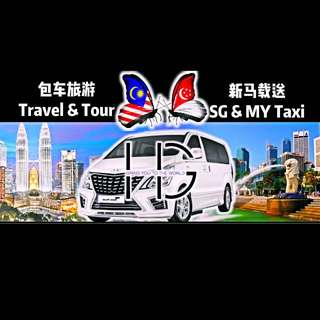 SG to JB Taxi & Transportation