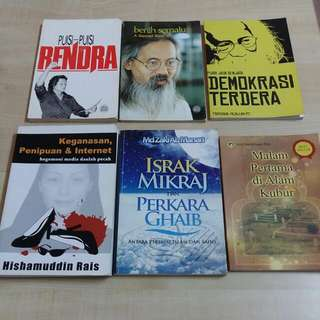 Assorted Malay Titles (Lot 2)