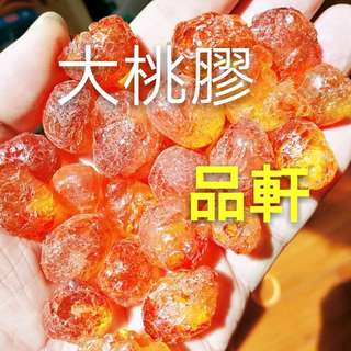 品軒 現貨  紅 黃色大桃膠100克幾乎無雜質可做代餐 野生桃膠 植物性膠原蛋白