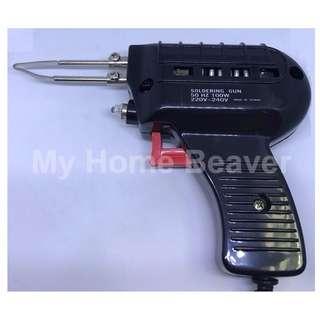 BN Soldering Gun - 100 W