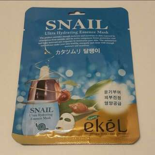 Ekel Snail Ultra Hydrating Essence Mask