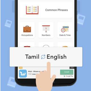 Learn Tamil < > English - free mobile app